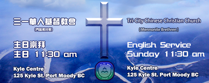 [ Web Kyle Centre Sunday 主日 ] Eng 11 30